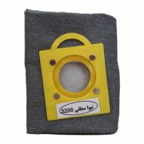 permanent-vacuum-cleaner-bag-3200-Tiva