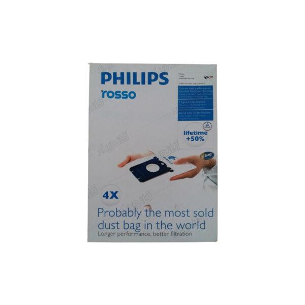 پاکت جاروبرقی میکرو فیلتری P3 فیلیپس 4 عددی